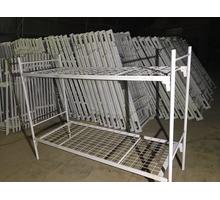 Кровати металлические для рабочих, общежитий, для комплектации бытовок. - Мебель для спальни в Усть-Лабинске