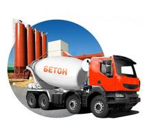Бетон по цене производителя - Бетон, раствор в Краснодаре