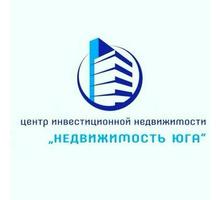 Менеджер по работе с клиентами - Недвижимость, риэлтеры в Краснодарском Крае