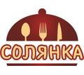 Буфетчик, повар - Бары / рестораны / общепит в Белореченске