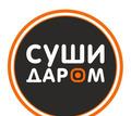 Кассир администратор - Бары / рестораны / общепит в Белореченске