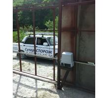 Автоматические ворота: от простого до сложного - Заборы, ворота в Геленджике
