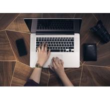 Наборщик текстов (подработка в интернет) - СМИ, полиграфия, маркетинг, дизайн в Адлере