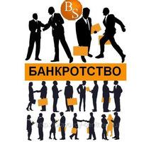 Единая программа подготовки арбитражных управляющих - Курсы учебные в Краснодаре