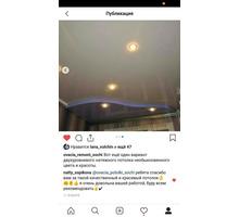Натяжные потолки Сочи, Адлер - Натяжные потолки в Сочи
