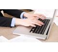 Надомный сотрудник - оператор по набору текстов - Частичная занятость в Кореновске