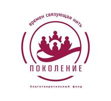 Приглашение в клуб пенсионеров - Активный отдых в Сочи