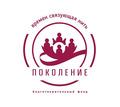 приглашение в клуб пенсионеров - Активный отдых в Краснодарском Крае