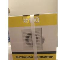 Продам вентилятор d100, d125 - Кондиционеры, вентиляция в Геленджике