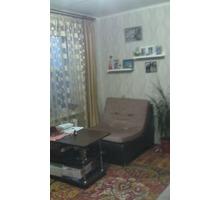 Продам срочно квартиру, торг - Квартиры в Лабинске