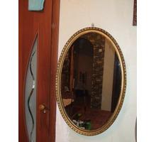 Зеркало овальное - Предметы интерьера в Белореченске