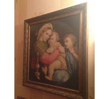 Картины,вышитые крестом - Предметы интерьера в Белореченске