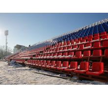 Стадион. Трибуна стадиона. Малые архитектурные формы. - Спортклубы в Краснодарском Крае