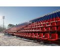 Стадион. Трибуна стадиона. Малые архитектурные формы. - Спортклубы в Краснодаре