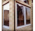 Мягкие окна для беседки веранды - Ремонт, отделка в Краснодаре