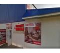 Напольные покрытия: плитка ПВХ, линолеум, ковры, ковролин, ламинат - Напольные покрытия в Краснодарском Крае