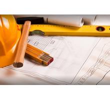 Строительство домов в Геленджике, все виды материалов! - Строительные работы в Геленджике