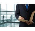 Организации требуется специалист по договорам - Юристы / консалтинг в Краснодарском Крае