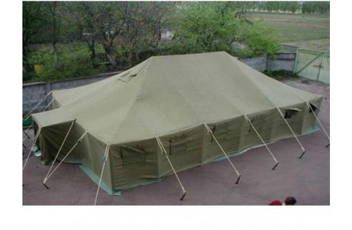 Продам  палатки  армейские  УСБ  56  И  УСТ 56 - Отдых, туризм в Белореченске