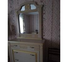 Комод с зеркалом - Мебель для спальни в Белореченске