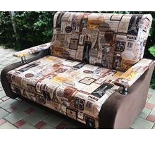 Диваны-малютки- (новые) - Мебель для офиса в Белореченске