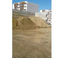 Продаем керамзит, песок, отсев и т.п. - Сыпучие материалы в Геленджике