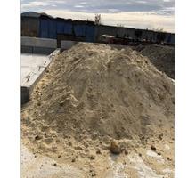 Песок со строительной площадки - Сыпучие материалы в Геленджике