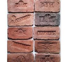 Царский кирпич от производителя - Кирпичи, камни, блоки в Геленджике