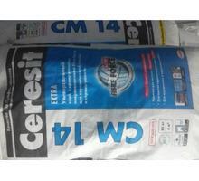 Продаем клей, остатки от ремонта кафе - Отделочные материалы в Геленджике