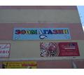 Печать и монтаж баннеров в Краснодаре - Реклама, дизайн, web, seo в Краснодаре