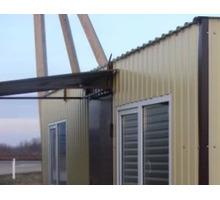 Бытовки, быстро, качественно и недорого - Металлические конструкции в Геленджике
