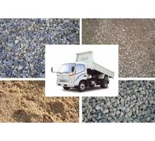 Цемент по Геленджику, японским самосвалом - Цемент и сухие смеси в Краснодарском Крае