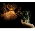 Верну любимого,Предскажу вам прошлое,настоящее,ясновидящая гадалка приворот снять сглаз порч - Гадание, магия, астрология в Темрюке