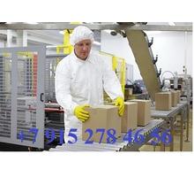 Сортировщик на производство - Логистика, склад, закупки, ВЭД в Краснодарском Крае