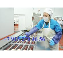 Упаковщик (Упаковщица) на производство - Логистика, склад, закупки, ВЭД в Туапсе
