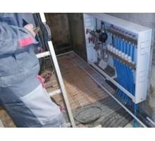Монтаж канализации, водопровода, отопления - Сантехника, канализация, водопровод в Геленджике