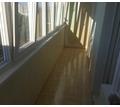 Расширение, утепление балконов - Балконы и лоджии в Краснодарском Крае