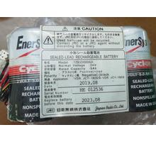 Батарея JRC 7ZBJD0006D Japan - Активный отдых в Краснодаре