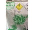 Нитрит натрия пищевой ГОСТ 19906-76 (мешок 25 кг) - Продажа в Тихорецке