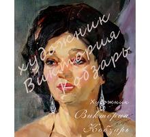 портрет маслом на холсте с фотографии - Выставки, мероприятия в Краснодарском Крае