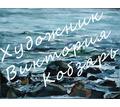 Картины на стену на заказ. Эксклюзив, художественная работа - Выставки, мероприятия в Краснодарском Крае