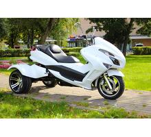 Электротрицикл Mytoy 1500 - Мотоциклы в Сочи