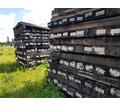 Брус деревянный для стрелочных переводов - Пиломатериалы в Краснодарском Крае