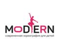 Modern - школа современной хореографии для детей в Геленджике - Танцевальные студии в Геленджике