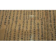 Китайский язык для детей и взрослых - Языковые школы в Краснодарском Крае