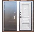 Входная дверь Версаль 1,8 мм Альберо браш белый 90 мм Россия : - Двери входные в Краснодарском Крае