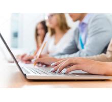 Наборщик текстов (подработка в интернет) - СМИ, полиграфия, маркетинг, дизайн в Анапе
