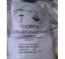 Сульфаминовая кислота марка Б в/с  меш.40 кг - Продажа в Горячем Ключе