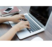 Перепечатка текстов (надомная работа) - Работа для студентов в Сочи