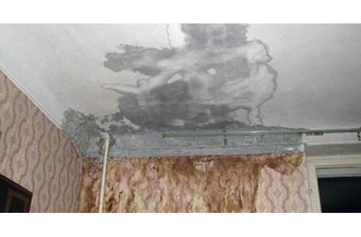 Экспертиза, оценка ущерба после затопления квартиры. Расчет стоимости ремонта. КРДэксперт. Краснодар - Юридические услуги в Краснодаре